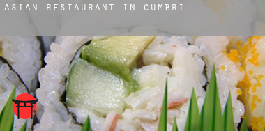Asian restaurant in  Cumbria